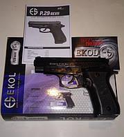 Стартовый (сигнальный) пистолет Ekol P29 REV 2 черный