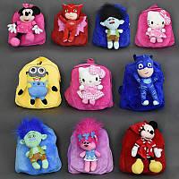 Рюкзак плюшевый с игрушкой 10 видов, 1 отделение, мягкая спинка /100/ (m+)