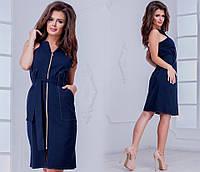 Женское платье (42-44 , 44-46, 48-50, 52-54) — бенгалин купить в розницу в одессе  7км