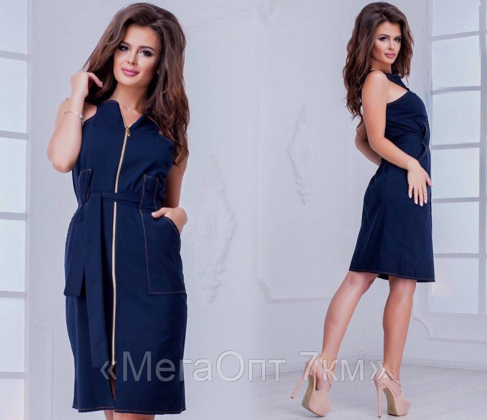 Женское платье (42-44 , 44-46, 48-50, 52-54) — бенгалин купить в розницу в одессе  7км - «МегаОпт 7км» в Одессе