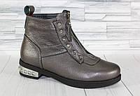 Зимние ботинки с заклепками. Натуральная кожа. 1456