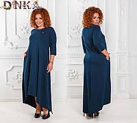 Длинное свободное платье Цвета. 1519 Аванта1234, фото 1