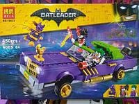 Конструктор Bela серия Batleader 10633 Лоурайдер Джокера (аналог The Lego Batman movie 70906)