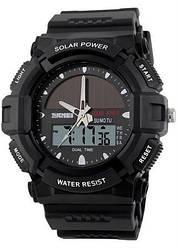 Часы SKMEI 1050