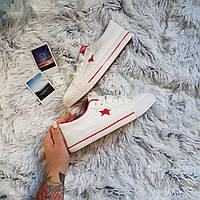 Белые кеды с красной звездой
