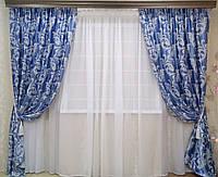 Готовые Шторы Блэкаут Катрин (голубые 2 шторы на тесьме)