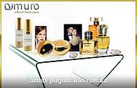 Предлагаем сотрудничество с компанией Амуро