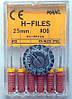 H-Files Mani 06 25 mm (Хедстрем файл Мани 25мм)