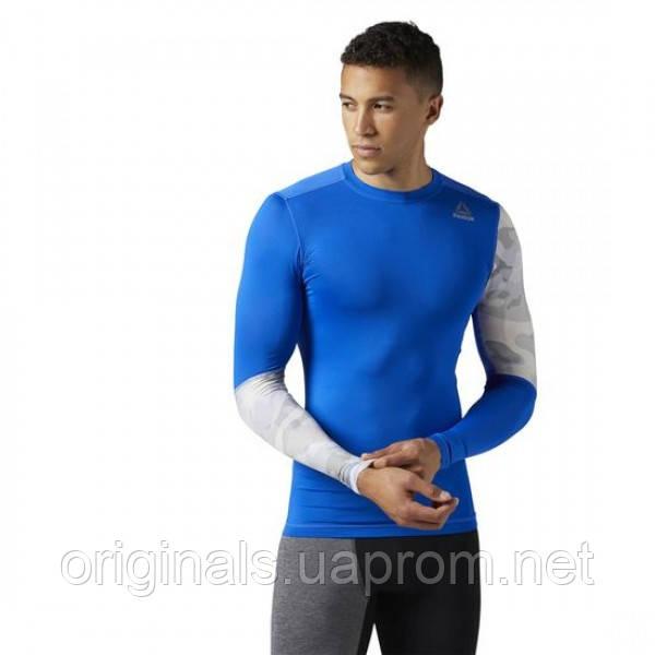 Компрессионная футболка с длинным рукавом Reebok ACTIVCHILL Graphic для  мужчин BR9577 - интернет-магазин Originals e2457e8a39c50
