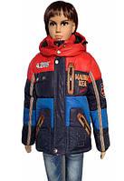 Куртка на мальчика Classic Style