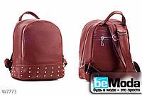 Оригинальный женский рюкзак Kiss Me brown из экокожи с металлическим декором коричневый