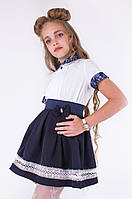 Юбка школьная синяя с поясом стильная