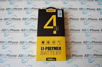 Аккумуляторная батарея для мобильного телефона Apple iPhone 4s Golf