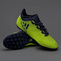 Футбольные сороконожки adidas X Tango 17.3 TF