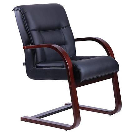 Кресло Роял CF вишня Неаполь N-20 (AMF-ТМ), фото 2