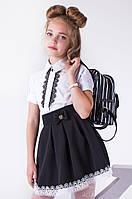 Юбка для школы черная модная с оборкой