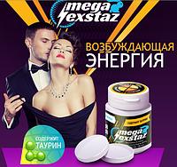 Mega Exstaz – возбуждающая жвачка для мужчин