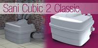 SANICUBIC 2 Classic - Канализационная насосная станция