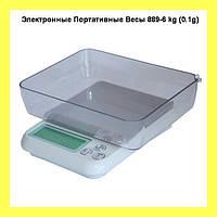 Электронные Портативные Весы 889-6 kg (0.1g) (ювелирные)!Акция