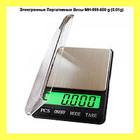 Электронные Портативные Весы MH-999-600 g (0.01g)!Акция