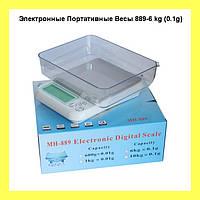 Электронные Портативные Весы 889-6 kg (0.1g) (ювелирные)
