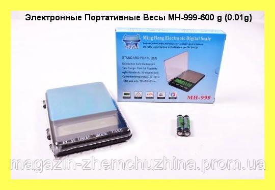 Электронные Портативные Весы MH-999-600 g (0.01g), фото 2