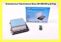 Электронные Портативные Весы MH-999-600 g (0.01g)