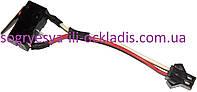 Микровыключатель с пластиной универсальный (два провода) колонок Китай-Amina, Selena и др, код сайта 1477