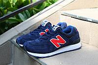 Кроссовки мужские New Balance 574 цвет синий из натуральная замша.
