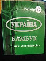 Носки мужские УСПІХ. Черный. Р. 25. Бамбук. Житомир.