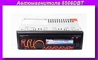 8506DBT Автомагнитола магнитола Bluetooth Сьемная панель USB