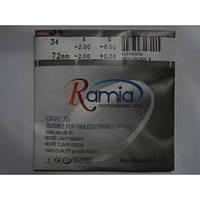 Очковые линзы Dagas Ramia 1.55 HMC UV400 Photo Brown/Photo Grey
