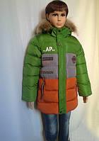 Зимняя куртка от производителя Classic Style