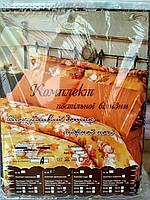 Постельное бельё комплект двуспальный бязь, фото 1