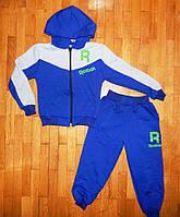 Детские спортивные костюмы для мальчика Рибок 3 лет, фото 1