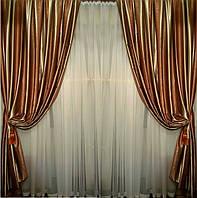 Готовые Шторы Блэкаут Полоса (коричневые 2 шторы на тесьме)