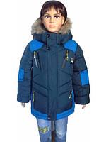 Оригинальная зимняя детская куртка