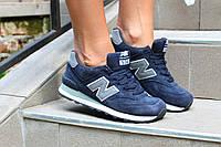 Женские Кроссовки New Balance 574 натуральная замша+вставки натуральной кожи цвет темно-синий