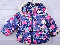Куртка детская демисезонная Flowers #2-3 для девочек. 1.5-4 года. Синяя. Оптом., фото 1