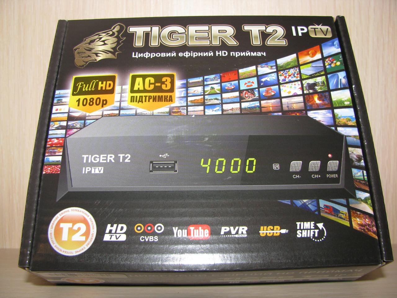Tiger T2 IPTV цифровой эфирный DVB-T2 ресивер