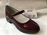 Туфли Башили для девочек