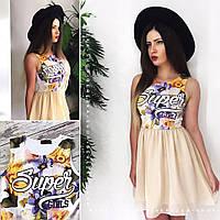 Платье (S-M) — дайвинг + шифон купить в розницу в одессе  7км