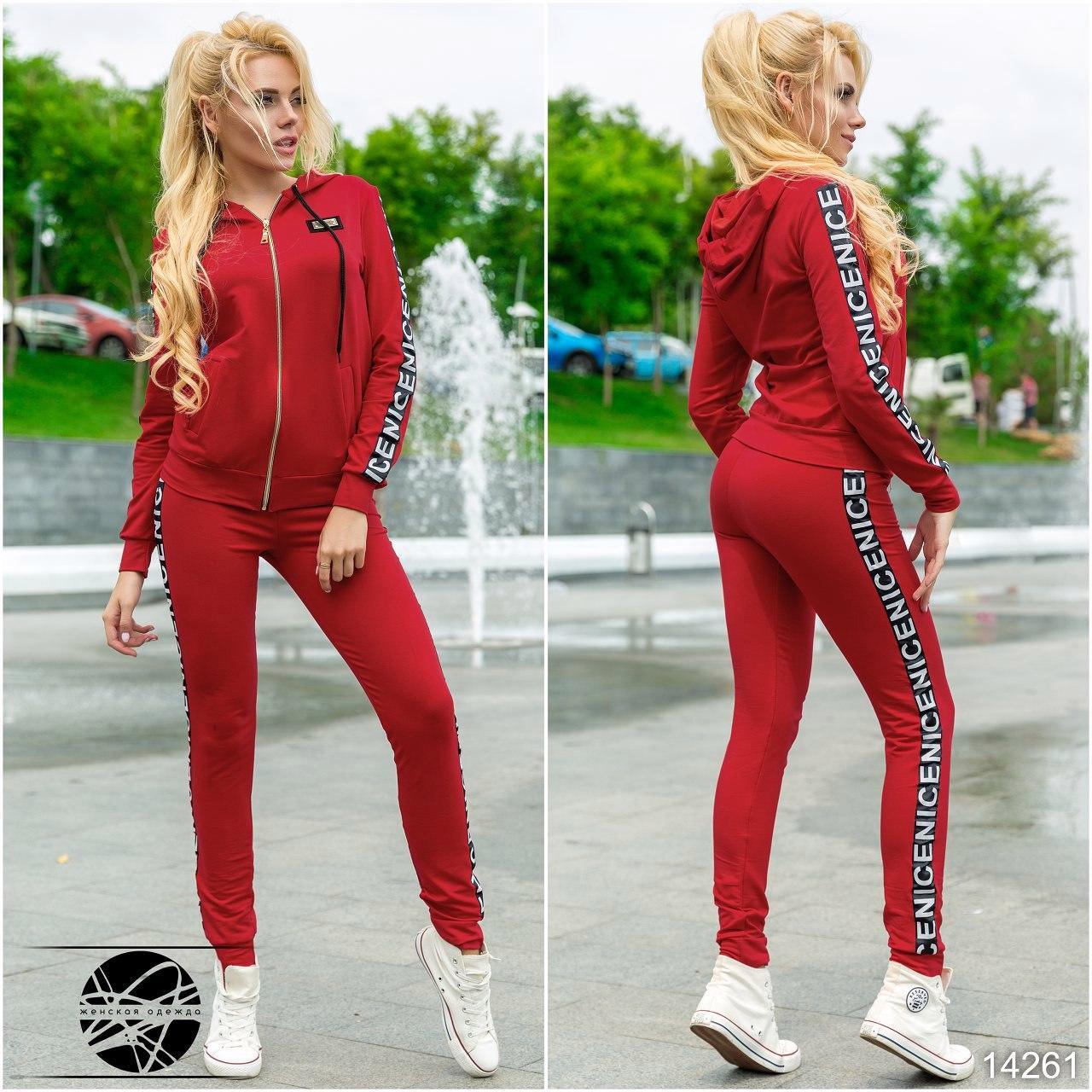 c531668c6d42 Женский спортивный костюм
