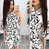 Платье (S  M) — шёлк армани купить в розницу в одессе  7км