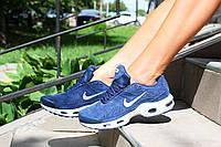 Женские Кроссовки Nike натуральная замша цвет синий