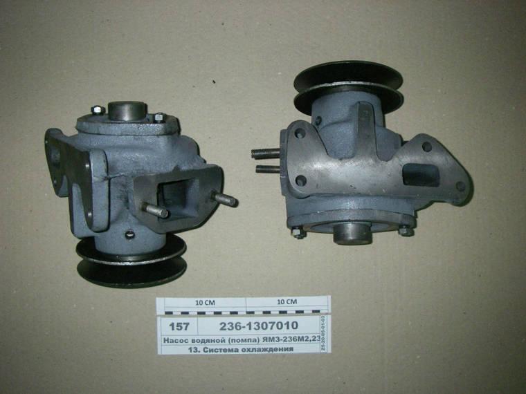 Насос водяной (помпа) ЯМЗ 236/238 (со шкивом), фото 2