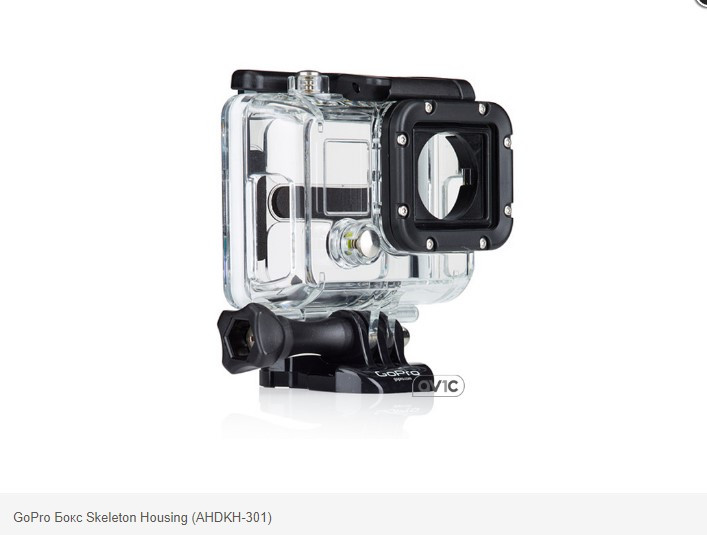 Сменный корпус GoPro HERO3 Skeleton Housing (AHDKH-301)
