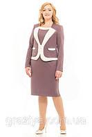 Нарядный женский костюм из платья и пиджака в больших размерах