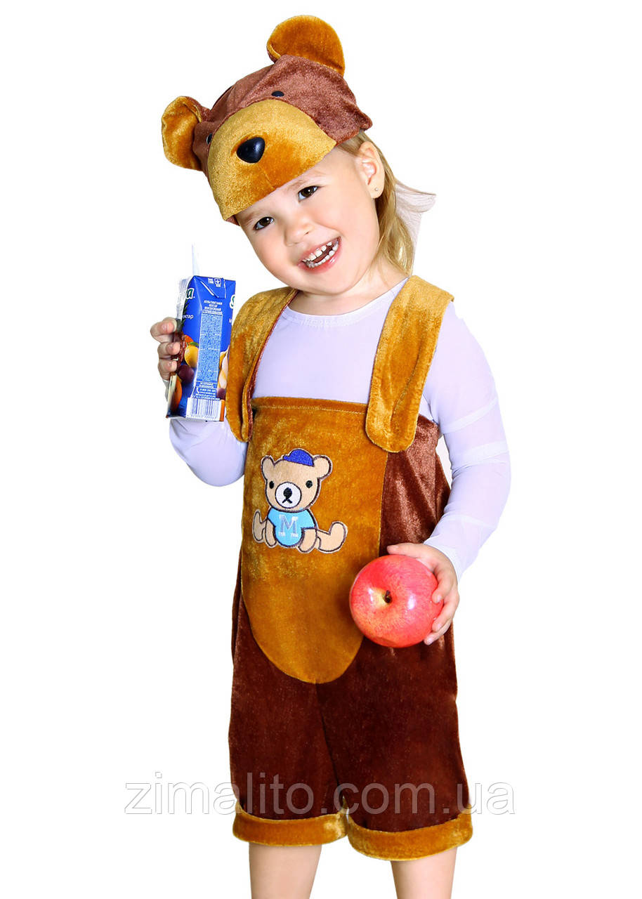 Зайчик карнавальный костюм детский
