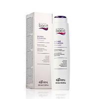 Васо Blonde Elevation Shampoo - Шампунь для придания блеска и холодного оттенка осветленным волосам,250 мл